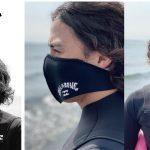 海での密もこれで安心。ソーシャル・ディスタンス・サーフギア誕生。BILLABONGからサーフィン用マスク発売