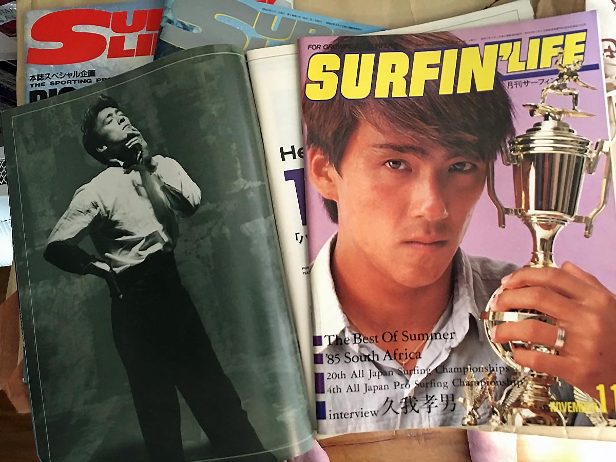 月刊サーフィンライフの表紙を飾ったのは数えられないほど。