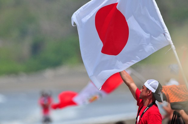 TEAM JAPAN. - Credit:isa/rommel Gonzalez