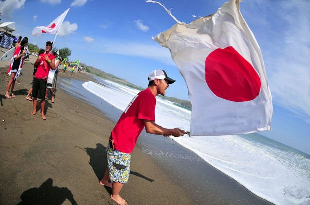 Team Japan Credit:ISA/Rommel Gonzalez