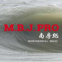 2016_mbj