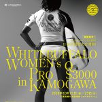 前田マヒナ、西元エミリQF進出。ベスト8決定。white buffalo Women's Pro QS3000