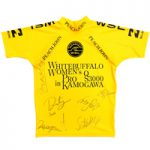 WSL-QS3000「white buffalo Women's Pro」のサイン入ゼッケンを1名様にプレゼント!
