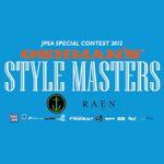JPSA特別戦 OSHMAN'S STYLE MASTERSで中村清太郎が3人目のスタイルマスターに輝く。