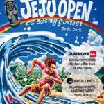いよいよ明日から韓国でMurasaki QUIKSILVER JEJU OPENが開幕。