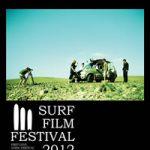 逗子サーフフィルムフェスティバル、お得なフリーパスで全19本が見放題!