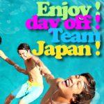 「Enjoy ! day off ! Team Japan !」チームジャパンのワンデイトリップ。