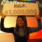 「第2回ワールドチャレンジャーズ」で高橋みなとが賞金100万円を獲得!