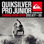 ASPジャパンツアー第7戦「QUIKSILVER PRO JUNIOR IKUMI OPEN」が8月17日から高知県東洋町生見で開幕