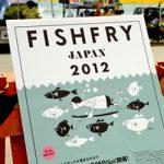 FISH FRY JAPAN 2012 レポート〜フォトギャラリーその1