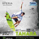 国内最大級サーフィンコンテスト「BILLABONG PRO TAHARA 」大会2日目。