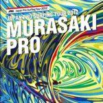 JPSA最終戦で田中樹、庵原美穂が優勝。 林健太、庵原美穂が2度目のグラチャン。