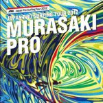 JPSAショートボード最終戦「ムラサキプロ 鴨川 supported by 海童」男子ベスト16、女子ベスト8が決定。