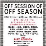 タブロイド雑誌『OFF SEASON』が「SNUG BOWL」でイベント開催。