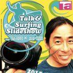 サーフィンフォトグの土屋高弘とマー大野のトーク&スライドショー開催。