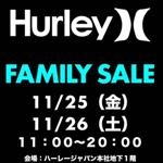 東京・神宮前でハーレーのファミリーセール開催決定