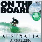 ON THE BOARD 7月号はAUSTRALIA サーフカルチャーの源流、オーストラリア東海岸を巡る