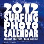 波乗りでん助プロデュースの新作2012カレンダーが完成