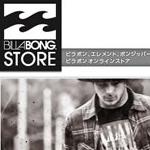 BILLABONG STOREの公式ショッピングサイトがオープン!