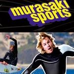 Body Glove x Murasaki Sports インストア・イベント開催決定