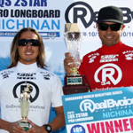 ASP-LQS「Real Bvoice Pro Longboard 日南」でボンガと吉川広夏が優勝