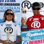 ASP-LQS「Real Bvoice Pro Longboard 日南」でボンガと吉川広夏が優勝
