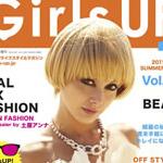 25歳からの女性ライフスタイルマガジン「Girls UP!」創刊