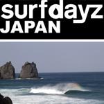 木本直哉がプロデュースするDVD「surfdayz JAPAN」がついに発売