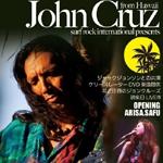 ハワイのレジェンド、ジョン・クルーズ初来日公演