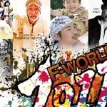 復興祭「F-WORLD2011」