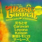 MUSIC LAUNCH 2011