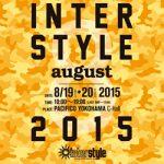 パシフィコ横浜で8月19、20日の2日間、開催されたインタースタイル8月展フォトリポート。