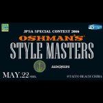 OSHMAN'S STYLE MASTERSで秋本祥平、2度目のスタイルマスターの称号を獲得