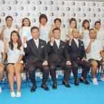 2020年東京オリンピック大会の追加種目に「サーフィン」が決定!