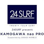 JPSA『24SURF presents 鴨川naoプロ』が鴨川で開始。トップの辻、田代はラウンドアップ