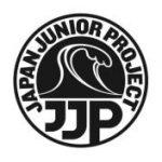 WJC本戦を前に日本代表選手が強化合宿。各国の代表選手が出揃う。