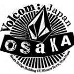 VOLCOMの日本第3店舗目が、関西初の直営店として大阪南堀江にOPEN。