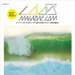 吉田憲右の「colors magazine」が雑誌版創刊記念リリースパーティー開催