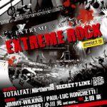 エクストリーム スポーツとロックミュージックのクロスオーバーEXTREME ROCK開催決定!
