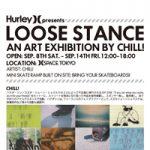 Hurley SPACE TOKYOで開催中のCHILL!初のエキシビションは14日まで