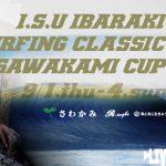 JPSA第5戦「I.S.U茨城サーフィンクラシック さわかみ杯」小野嘉夫。19年間のツアー引退表明。