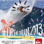 ASP4スター「QUIKSILVER OPEN JAPAN 2013」がラウンドオブ144からスタート。