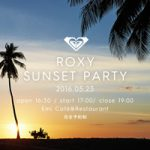 ROXYのグローバルライダーの3人が来日。ROXY Sunset Party、SURF SESSION千葉で開催