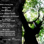 RVCA×Forest Jam YOSUKE IMAI Photo Exhibition & Live 11月23(土)に延期