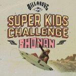 WSL JAPANジュニアシリーズ「Billabong Super Kids Challenge Shonan」4/29.30湘南で開催