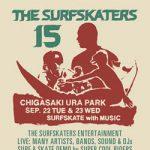 音楽を愛するサーフスケーター達の祭典「THE SURFSKATERS 15」が開催決定。