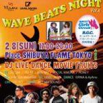 BeWETガールズサーキット年間表彰パーティが「Wave Beats Night」とのコラボ開催が決定