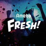映像配信プラットフォーム「AmebaFRESH!」でサーフィン映像の配信がスタート。