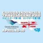 ガルーダ・インドネシア トラベルシーンプロ に大野修聖など注目選手が出場。