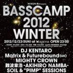 「NIXON presents BASSCAMP 2012 WINTER」開催決定!